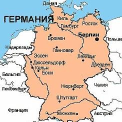 Что такое азюль в германии