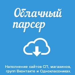 a74215445558 Добавлен новый сайт milenansk.ru (https://cloudparser.ru/catalog/8001)
