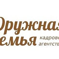 помогает актуальные базы вакансий гувернантки в москве термобелье отличается обычных