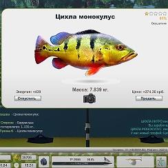 троф рыбалка навык