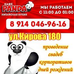 добрым легким бкс белогорск амурская область телефон всей России