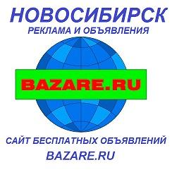 сайт бесплатных объявлений барнаул Сокольники(бывший Спартак) удобно