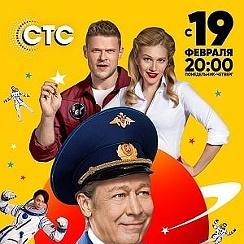 СТС сериалы онлайн 2017, 2018 комедийные новинки сериалы