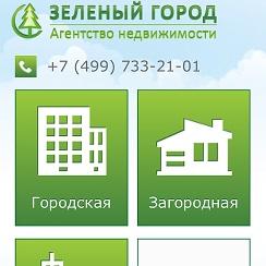 Агентство недвижимости зеленый город в зеленограде отзывы