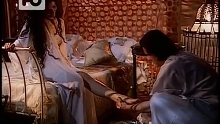Арабски Девственницы
