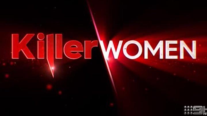 Killer Women With Piers Morgan S01e01 Erin Caffey Keep track of everything you watch; odnoklassniki