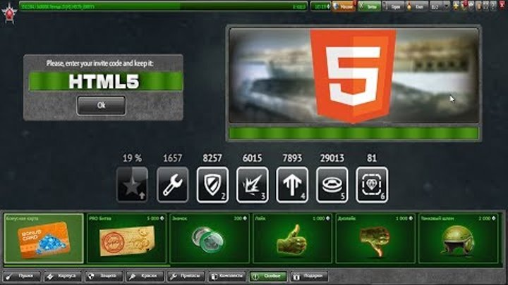 World of tanks blitz имбы