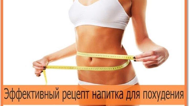 Диета для похудения джилиан майклс