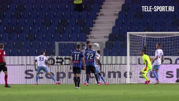 Аталанта  3-2  Лацио видео