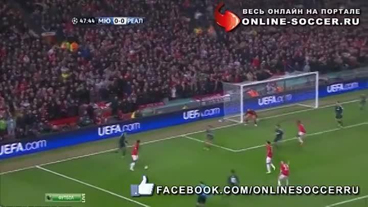 Футбол реал мадрид манчестер юнайтед видео