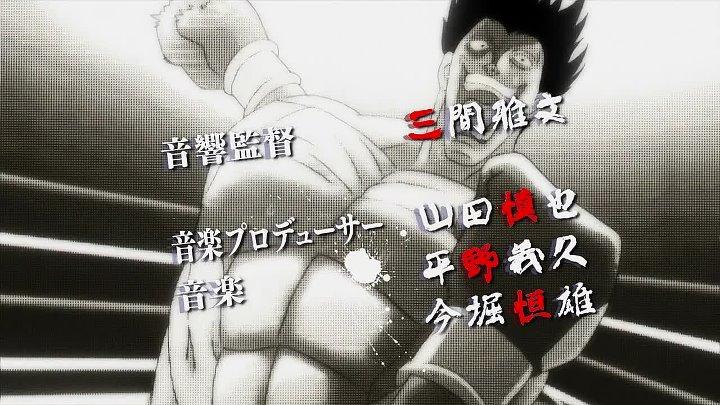 Tekmatek] Hajime no ippo rising - 02 HD VOSTFR [manga-fr.com]