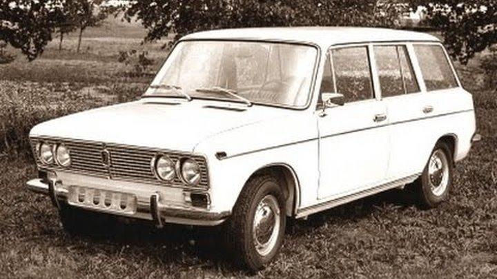 Лада 2103 1972, 1973, 1974, 1975, 1976, седан, 1 поколение ... | 405x720