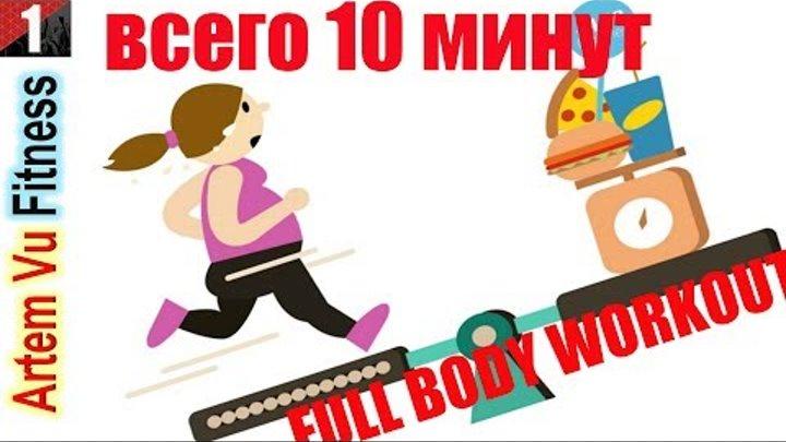 Упражнения для дыхательной гимнастики для похудения