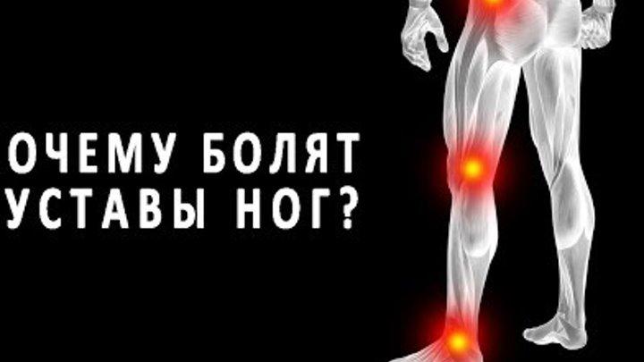 Umflarea mâinii: motivele umflate, tratament - Болят суставы ног