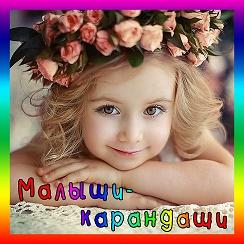 www vsi ru знакомства