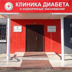 Клиника диабета и эндокринных заболеваний во владивостоке