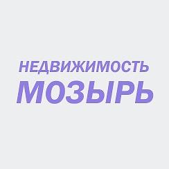 Поздравления телеканал мозырь 7