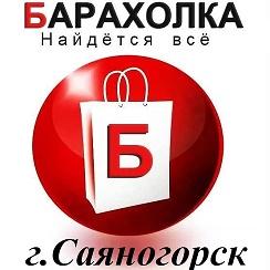 мой мир знакомства саяногорск