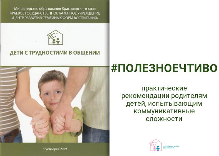 кгку центр развития семейных форм воспитания