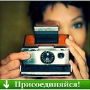Журнал фотоновостей