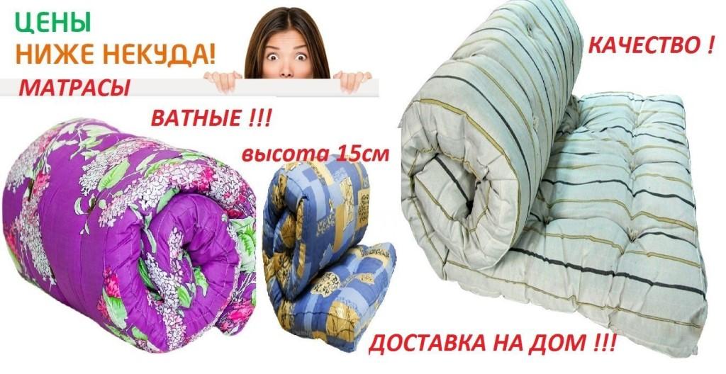купить шуйские матрасы в москве