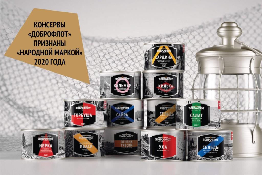 Почему в российских магазинах все чаще стали появляться фальсифицированные консервы из сайры 1 | ГОЛОС МОСКВЫ