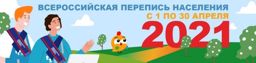 vpn2021