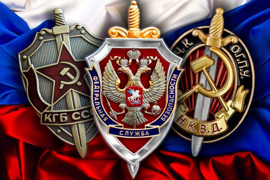 С Днем ФСБ России