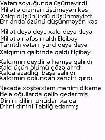 Elcibeye Aid Seir