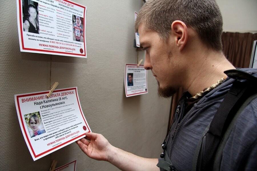 Пропавшие без вести: более тысячи пропавших в России в 2020 году детей не найдены.