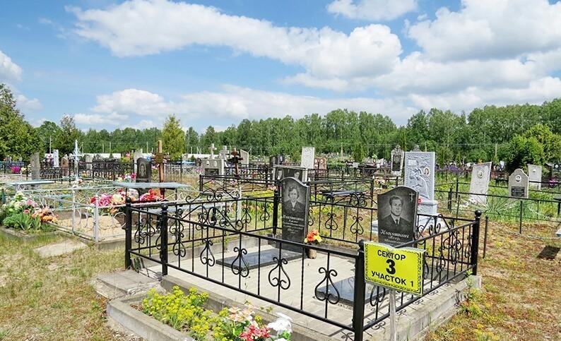 аукцион семейных захоронений при жизни