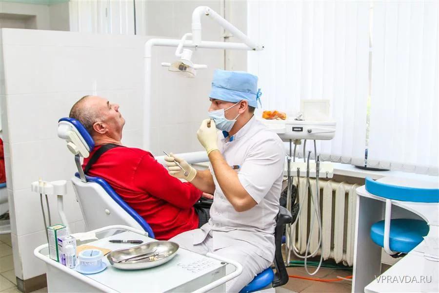 где пенсионерам лечить зубы