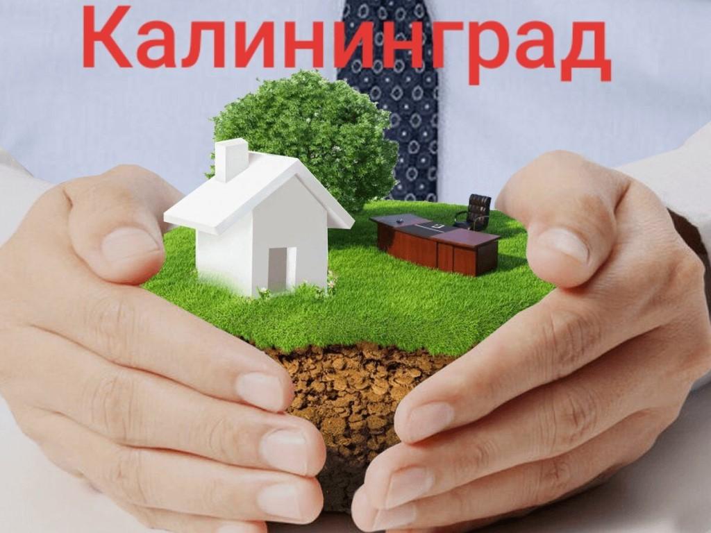 земельный налог местный