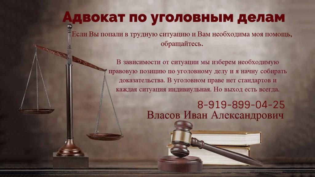 сколько стоит защита адвоката
