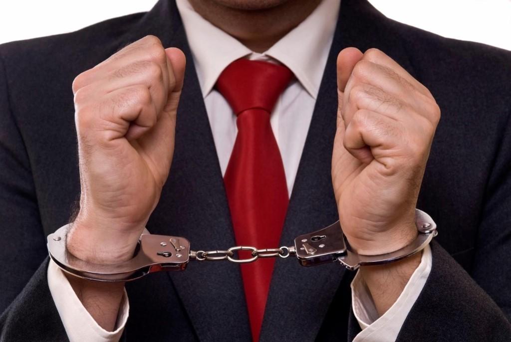 незаконное привлечение к уголовной ответственности