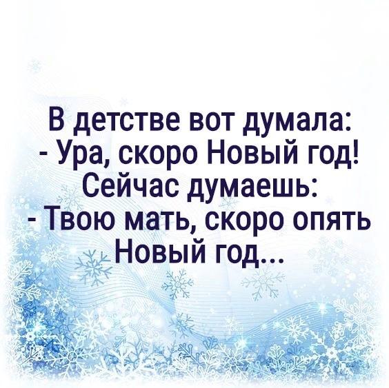 #НовогоднееНастроение