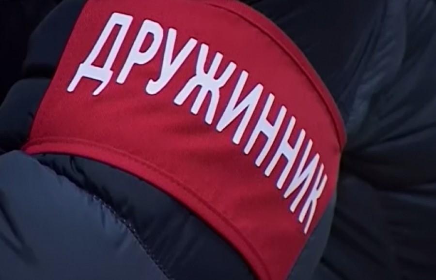 Общественная организация Петровского муниципального района  «Добровольная народная дружина» объявляет набор граждан для оказания содействия органам внутренних дел по охране общественного поря