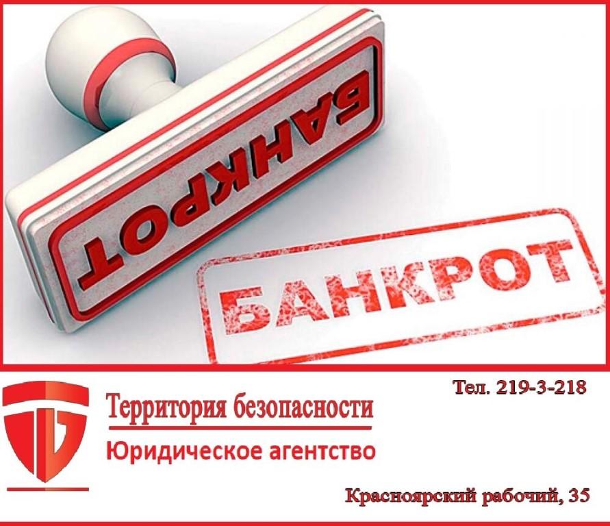 банкротство физических лиц сумма долга менее 500