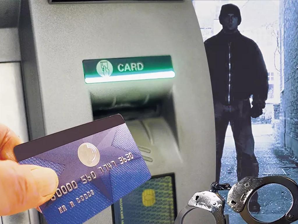 кража с кредитной карты кто потерпевший