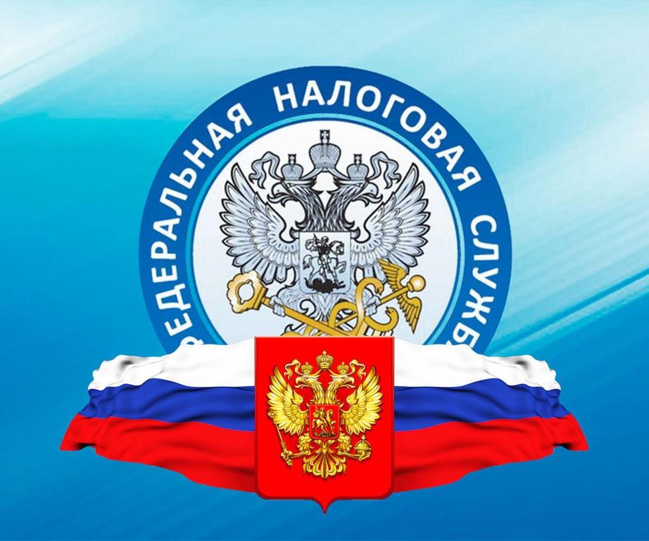 Межрайонная ИФНС России №10 по Саратовской области сообщает о проведении информационной кампании по реализации отраслевого проекта «Общественное питание»