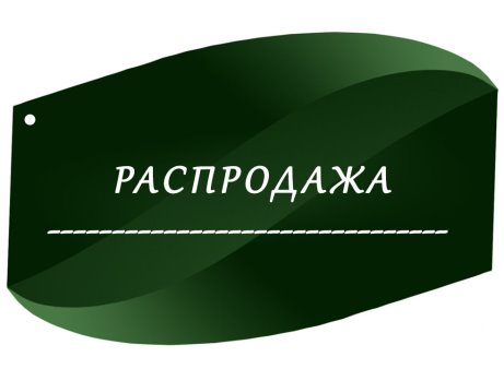 Пряжа Турецкая Белорусская Итальянская
