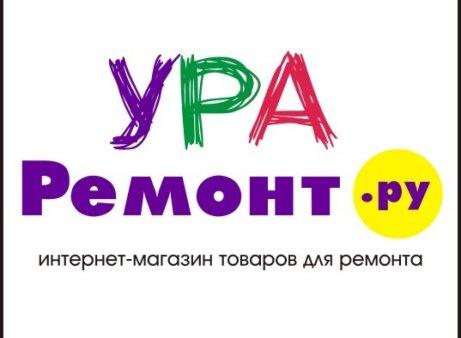 Ураремонт Ру Курган Интернет Магазин