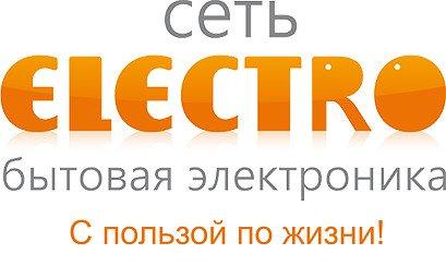 Магазин Сеть Электро В Омске Каталог Товаров