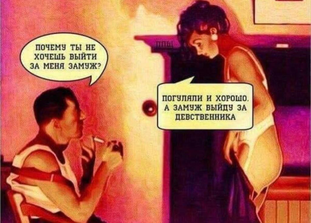 Девушки Девственницы Хотят Замуж