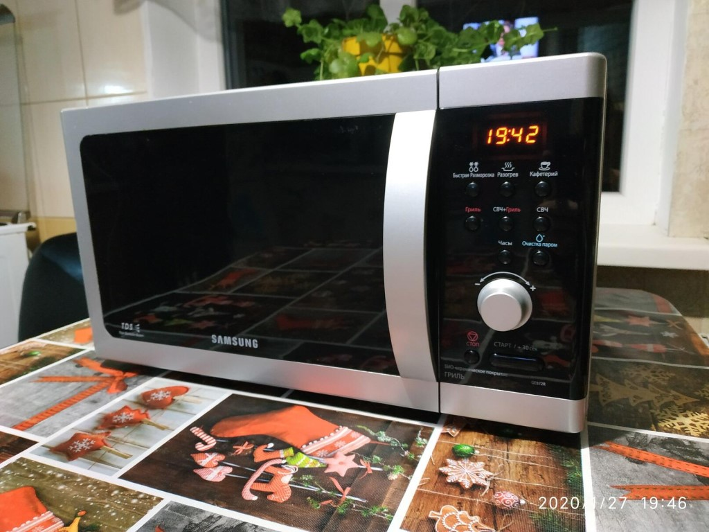 Samsung Microwave Me18h704sfs Repair
