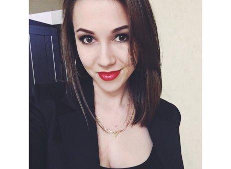 Кристина Чайковская Белгород Слив
