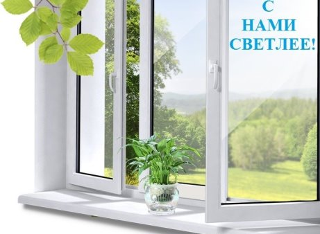 Окна пвх волгоград