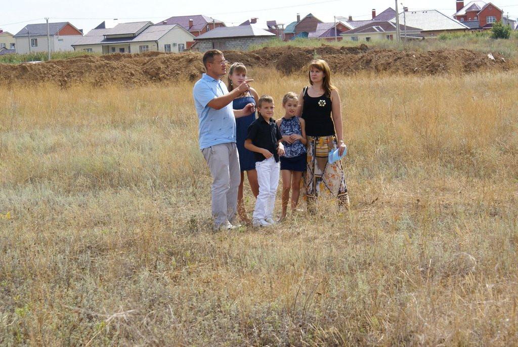 бесплатный земельный участок многодетным семьям