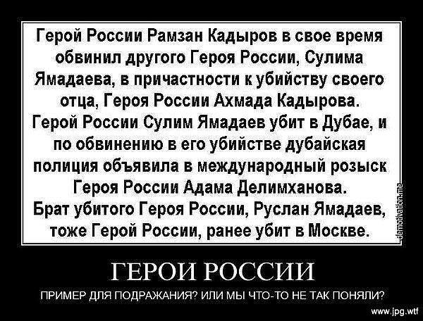 Путин присвоил Ротенбергу звание Героя труда I?r=AzEPZsRbOZEKgBhR0XGMT1RkwqiVnxvkYqeoofK9jEOly6aKTM5SRkZCeTgDn6uOyic