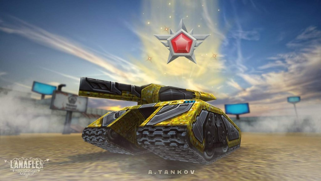 Мой ангар wot world of tanks